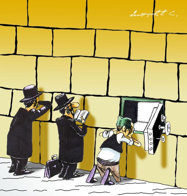 Zid plača svako shvata na svoj način